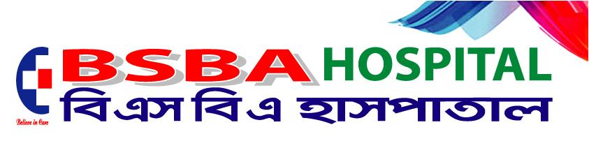 BSBA Bhatiyari Hospital