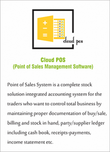 cloud POS